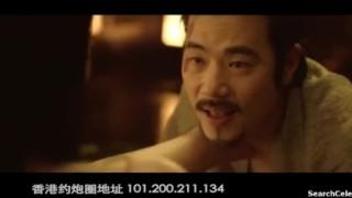 韩国古装 色情影视片段
