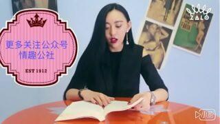 chinese girl reading orgasm